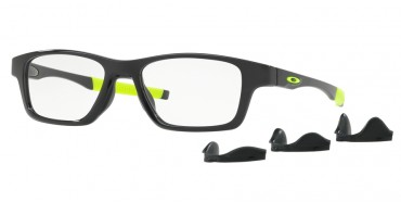 Oakley 0OX8117 CROSSLINK HIGH POWER